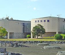 赤穂海浜公園 兵庫県立都市公園